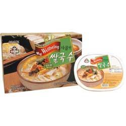 Noodles 02