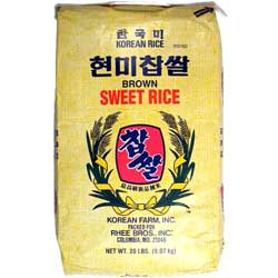 Brown Sweet Rice