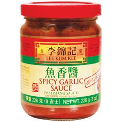 Spicy Garlic Sauce